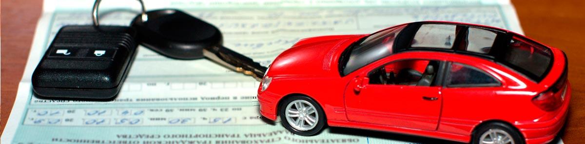 ubezpieczenia-skup-aut-samochodow